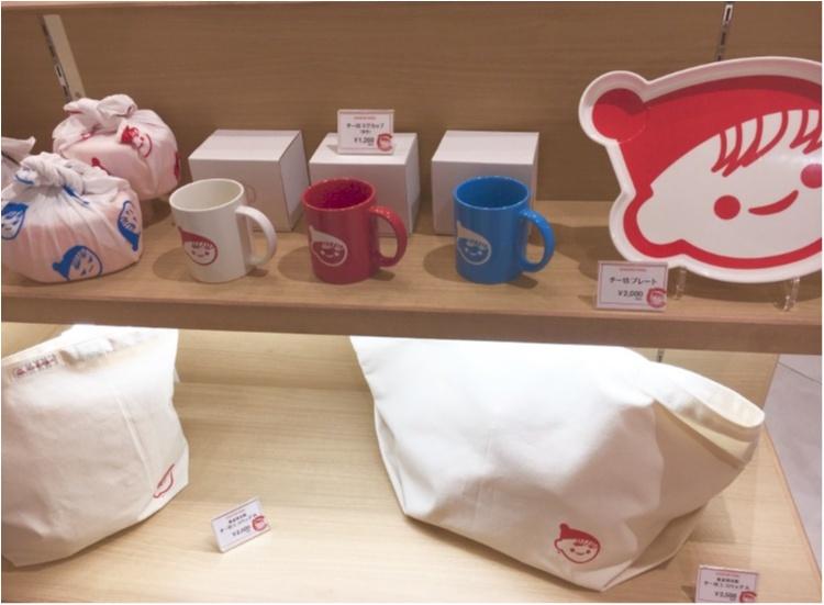 広島のおしゃれなお土産特集《2019年》- 人気の定番土産から話題のチョコ、スタバの限定タンブラーも!_49