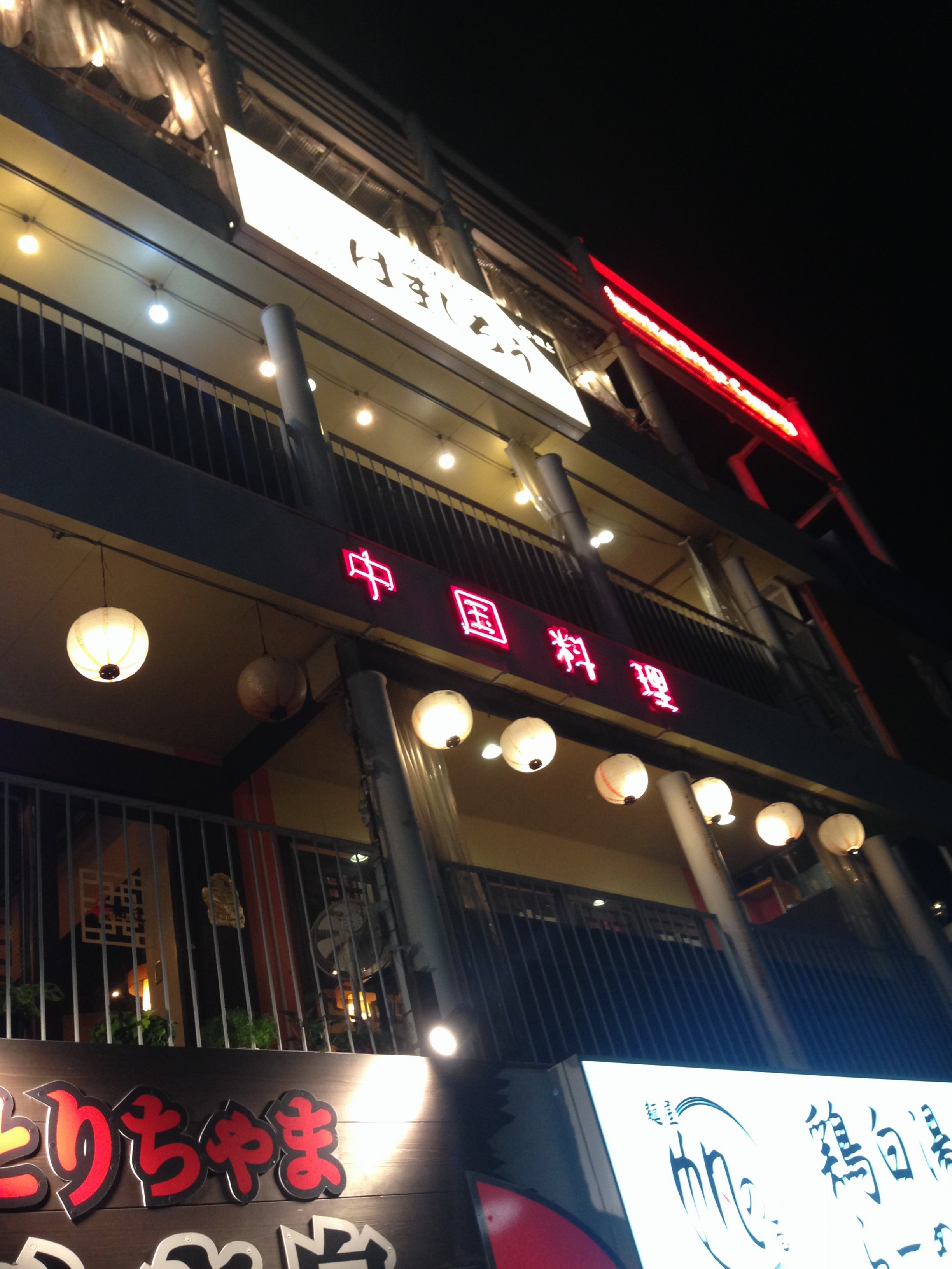 恵比寿で浜焼き❤️海鮮が美味しいビアガーデン★★★ _3