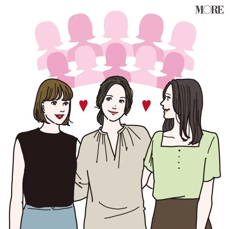 女友達のイラスト
