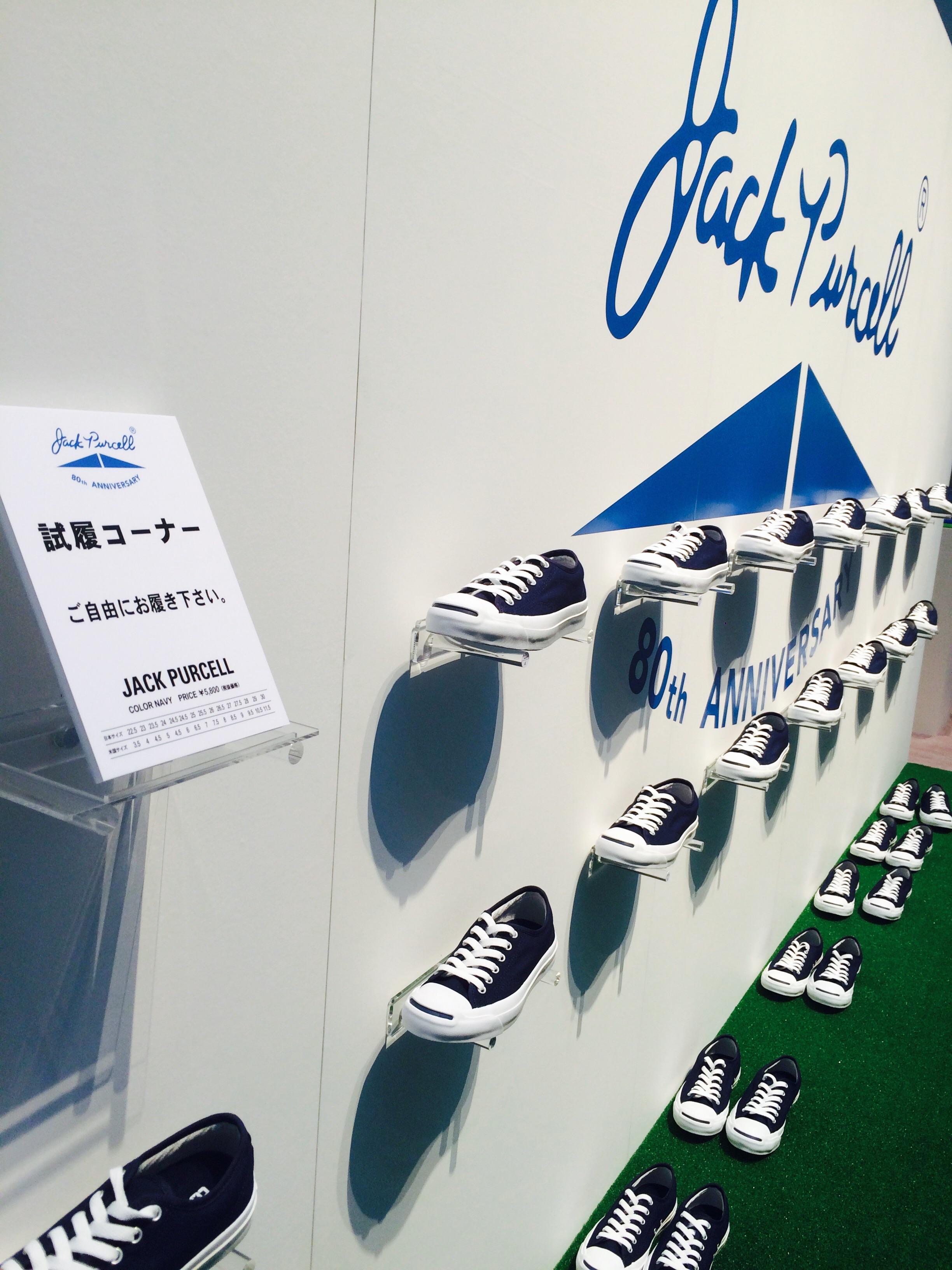 「ジャックパーセル」生誕80周年! 2日間限定のメモリアルイベントを開催☆_3