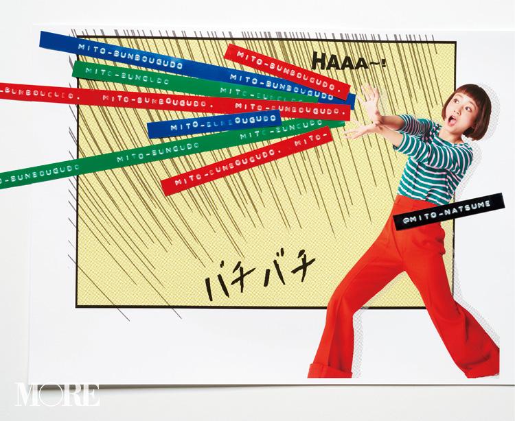 おしゃれかつ機能的なラベルが簡単に☆『ダイモ ラベルキューティコン』【こちら、三戸文房具堂。】_2