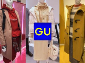 トレンドお仕事服に『GU』新作、『DHOLIC』のランジェリーも!【今週のファッション人気ランキング】