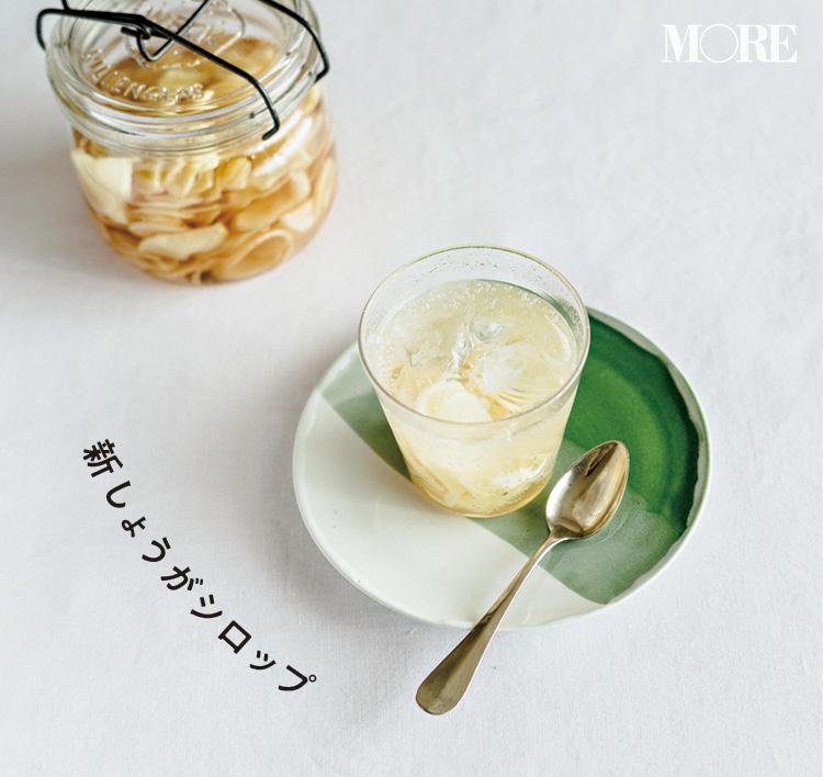 今が旬!! 「新しょうが」&「さくらんぼ」のシロップ、手作りレシピ! お手製のカクテルやジュースで乾杯♡_1