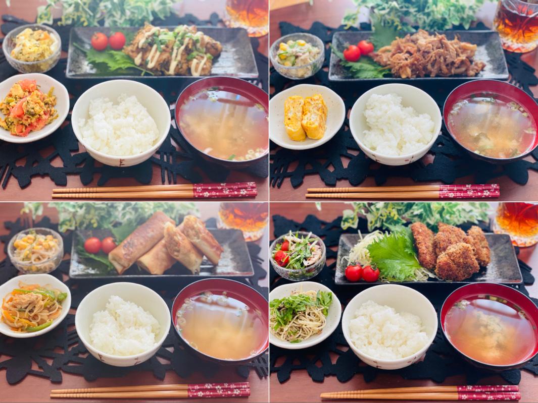 【今月のお家ごはん】アラサー女子の食卓!作り置きおかずでラク晩ご飯♡-Vol.25-_1
