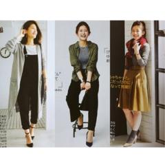 あゆみのファッション。No.291 あゆみ