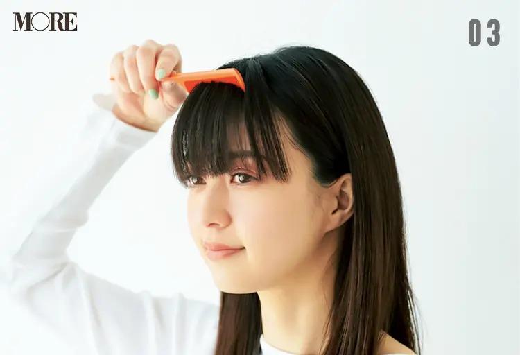 セットした前髪を崩れにくくする方法【3】前髪全体をなじませる