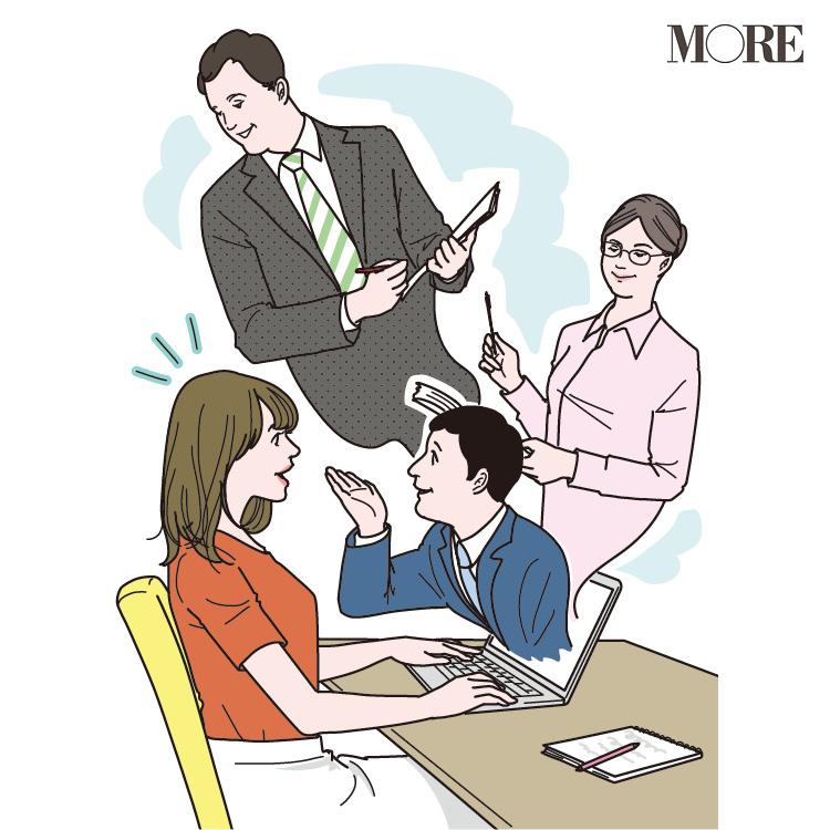 転職サイトを使いこなそう! 20代女性必見。自分に合った転職には、パーソナライズ化しているサイトがおすすめ!!_1