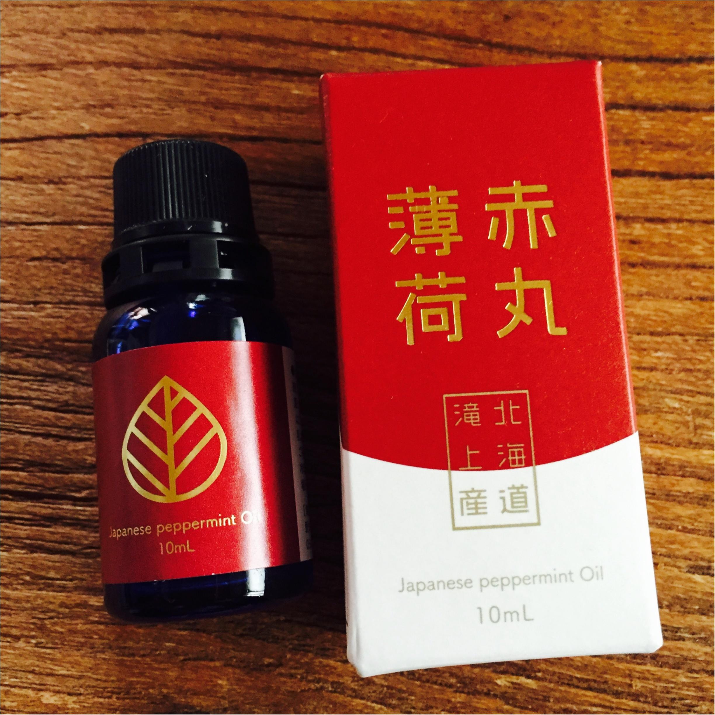 生活が潤い、綺麗になる、アレルギーを克服する。日本唯一の原種の薄荷オイル!_1