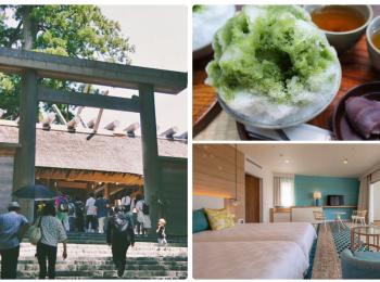 三重女子旅特集 - 伊勢神宮や志摩など人気の観光スポット、おすすめグルメ・ホテルまとめ
