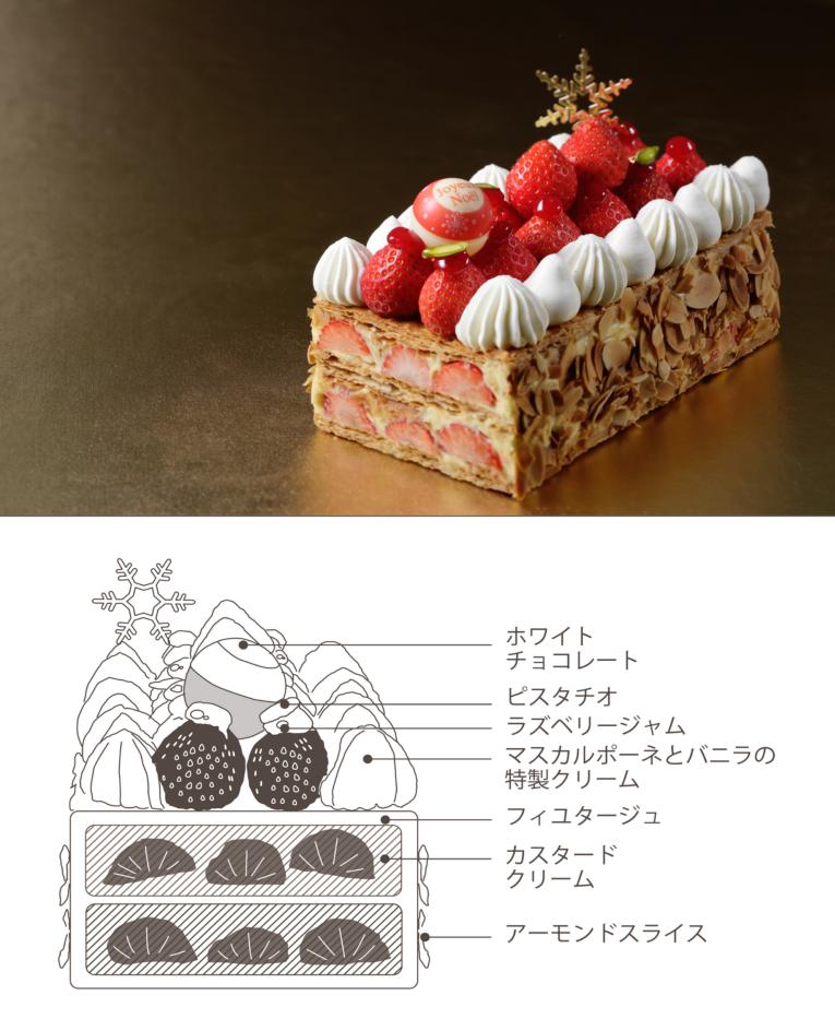 秘密の断面図を公開♡ 『横浜ベイシェラトン』のクリスマスケーキ、中身はこんな感じ!【12/18(月)まで予約受付中】_1_2