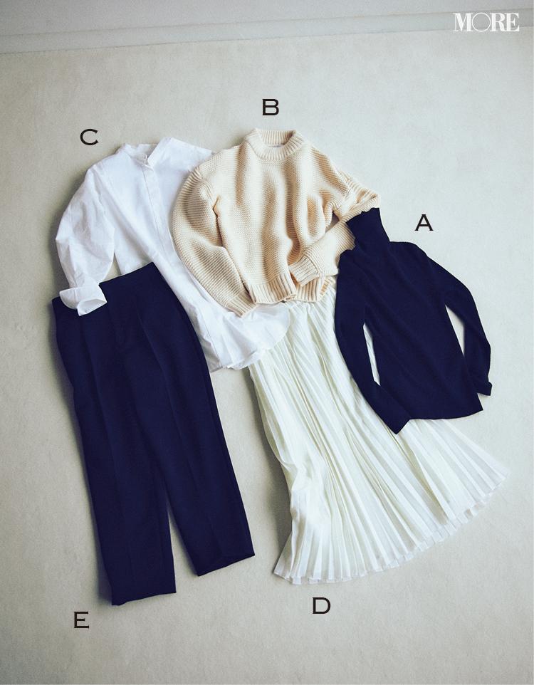 「黒と白の5着だけ」でいいの!? 朝、着る服に迷わない時短コーデテクはこんなに簡単だった!_1