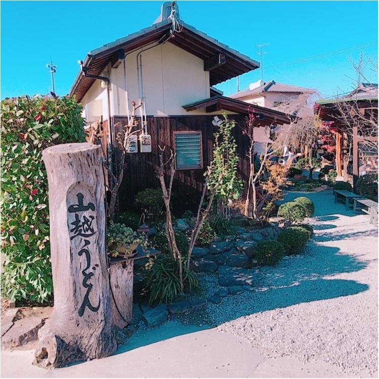 【四国旅行】香川でうどん巡りしてきました!_2