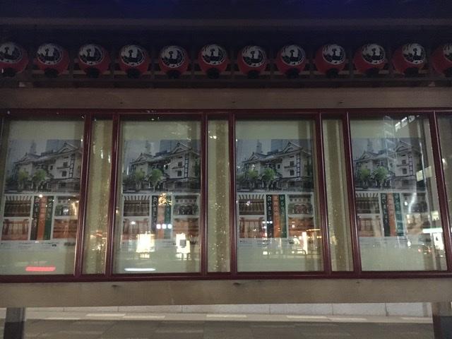【歌舞伎のススメ*其の14】歌舞伎座がブルーにライトアップ!医療従事者へ感謝を込めて_3