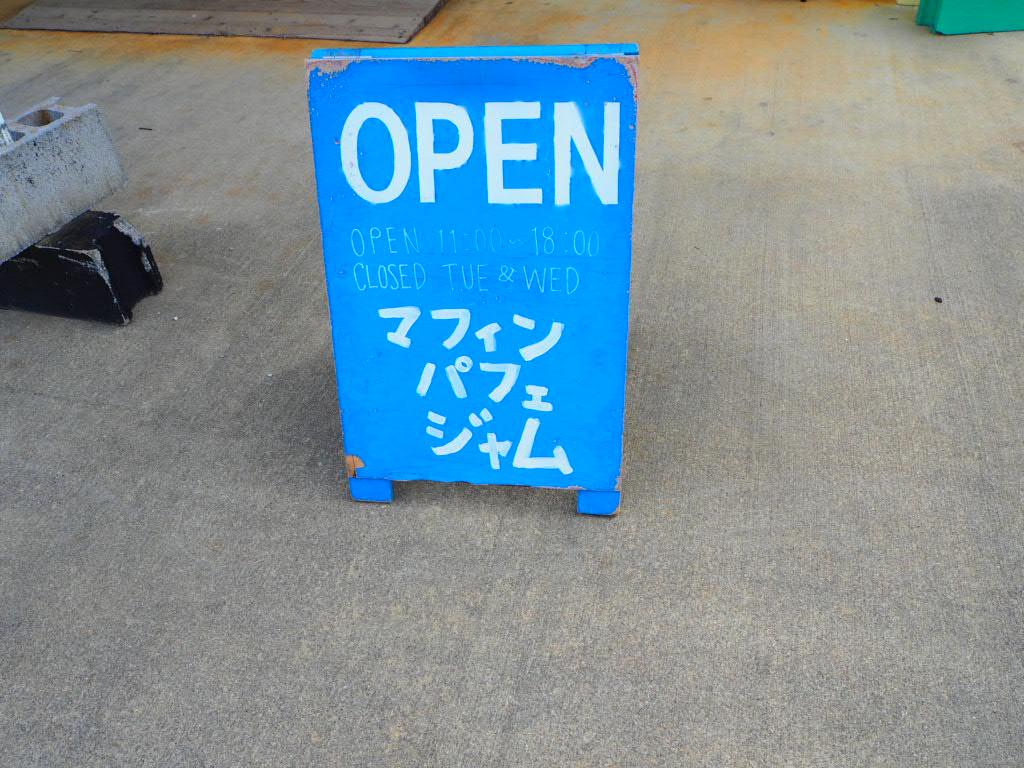 沖縄旅行【おススメスポットはココだ!!】part : ①_3