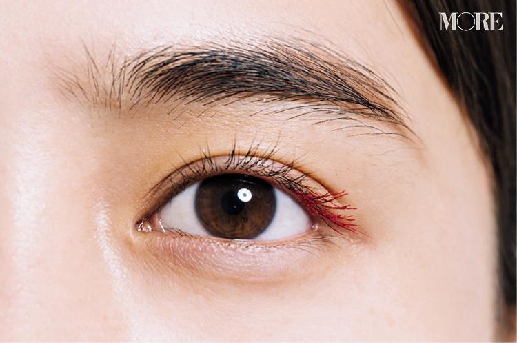 「カラーマスカラ」を使いこなす! ボルドー、ピンク赤、グリーン、注目色を使った「あか抜けまつ毛テク」3選【2020年は可愛い×キレイ美容】_8