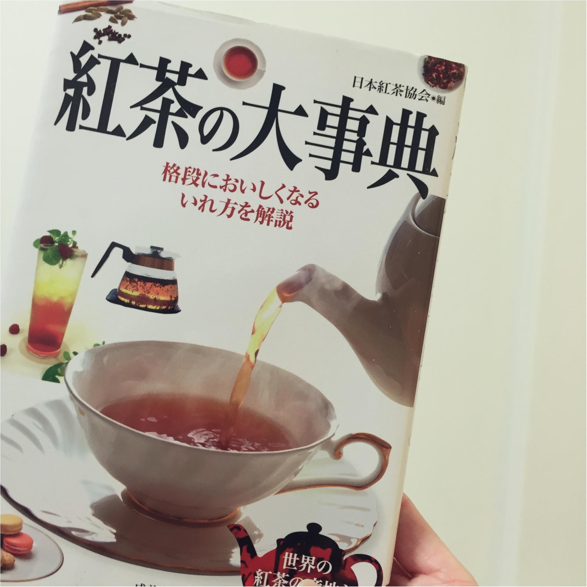 寒い冬はおうち時間を大切に♡女子的読書習慣のすすめ♡_4