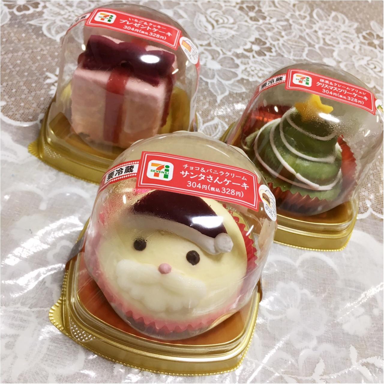 【コンビニスイーツ】インスタ映え間違いなし♡かわいいクリスマスケーキに大注目!【セブンイレブン】_2
