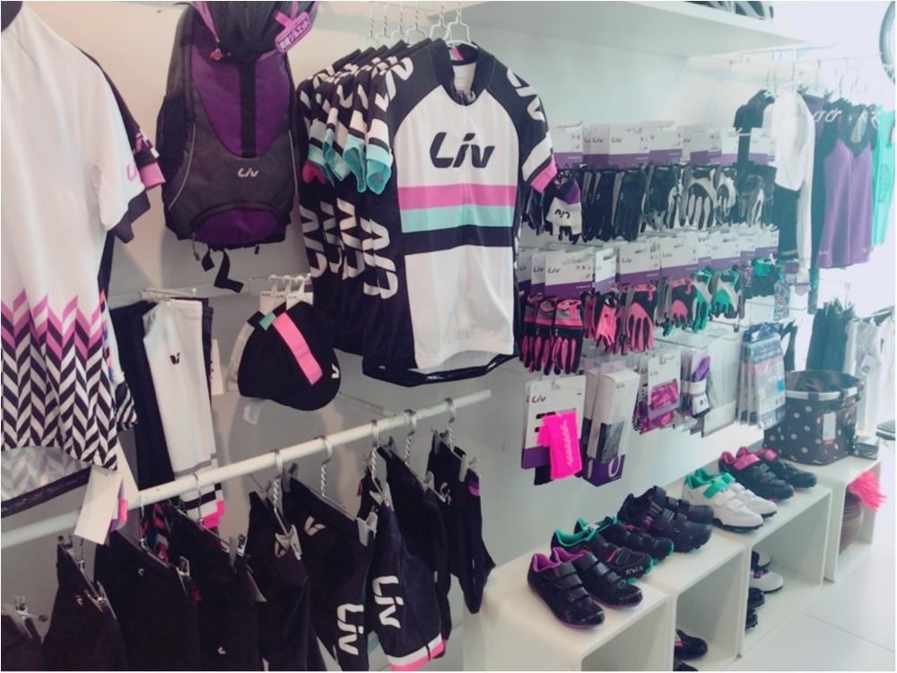 ウエア選びは……世界初!!女性のための自転車ブランド『Liv』で✨【#モアチャレ ほなみ】_3_1
