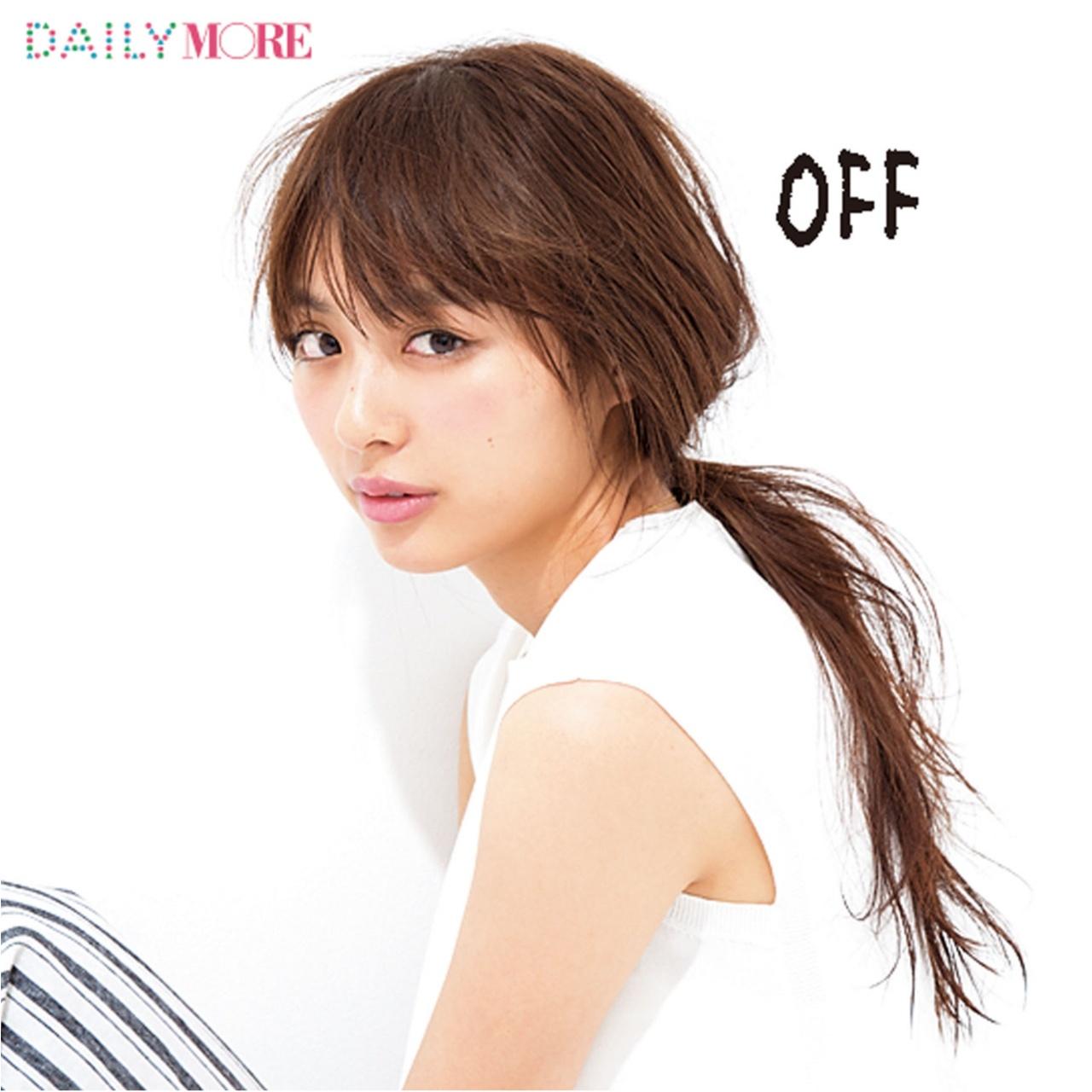 ラフさが断然かわいい! 「カンカン帽をかぶる日」の1分間夏ヘアアレンジ♡_2