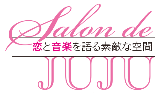 Salon de JUJU 今月は『YOU ARE MY STAR』_1