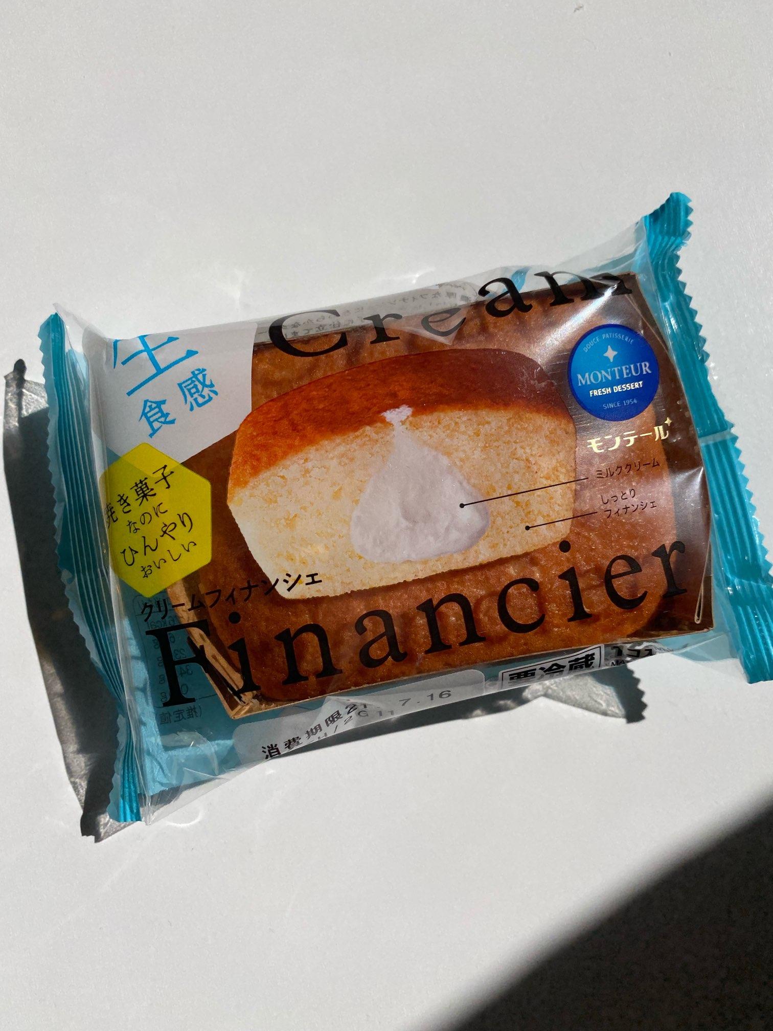 【スイーツ】甘党さん大集合!あの有名なモンテールおすすめスイーツを食べてみた♡_5