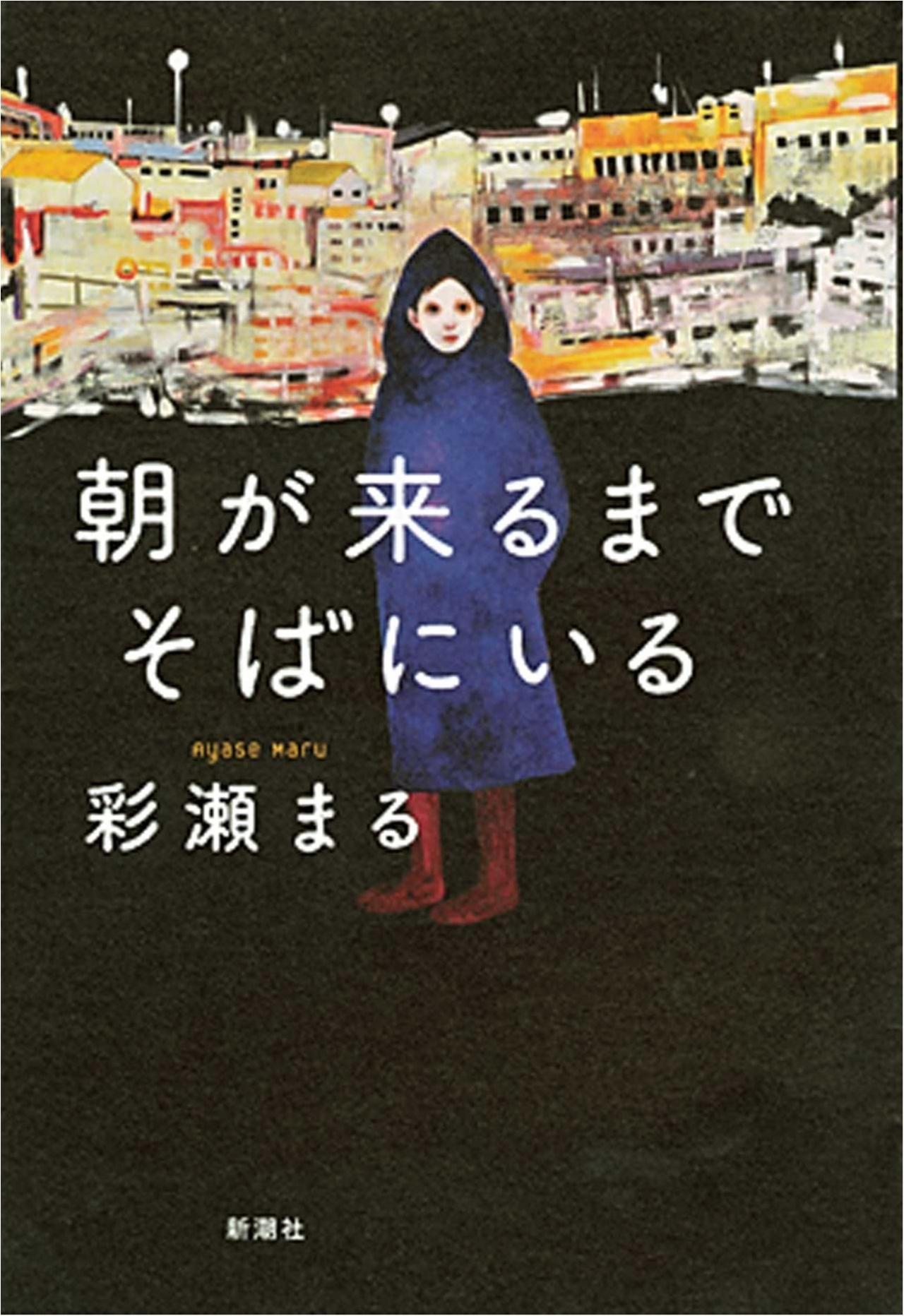 結婚したいなら 読まなくちゃ! 内田樹さんの『困難な結婚』など、今月のオススメ★BOOK_1
