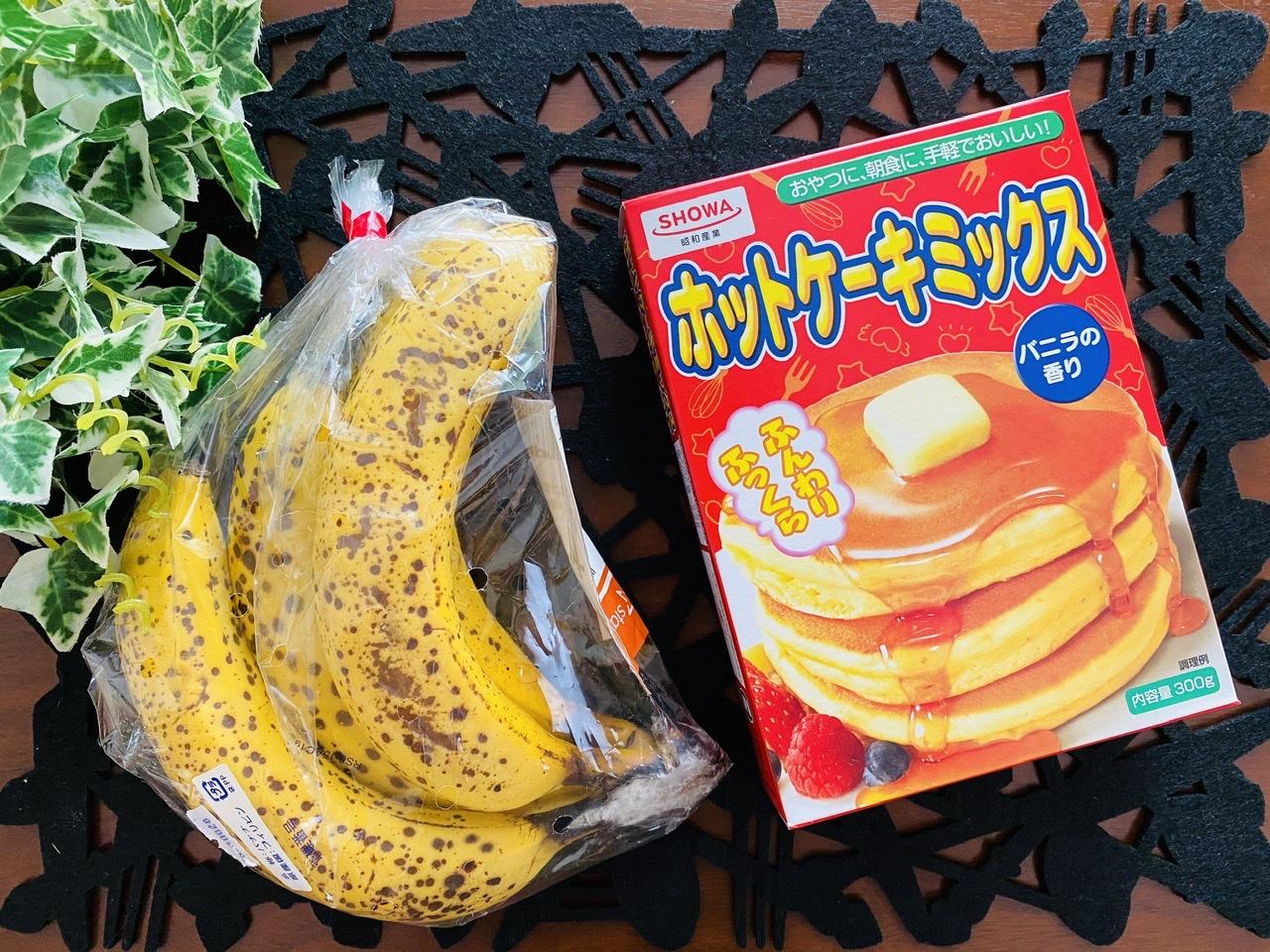 【おうちカフェ】超簡単なのに絶品★ホットケーキミックスでつくる人気レシピを実践♡-ひとくちドーナツ-_2