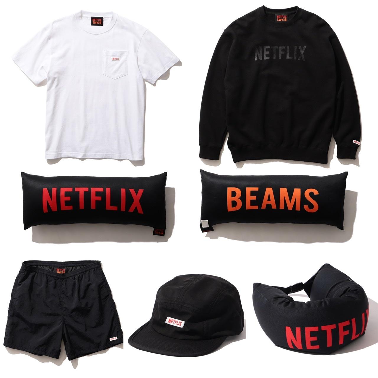 Netflix×ビームスコラボアイテム