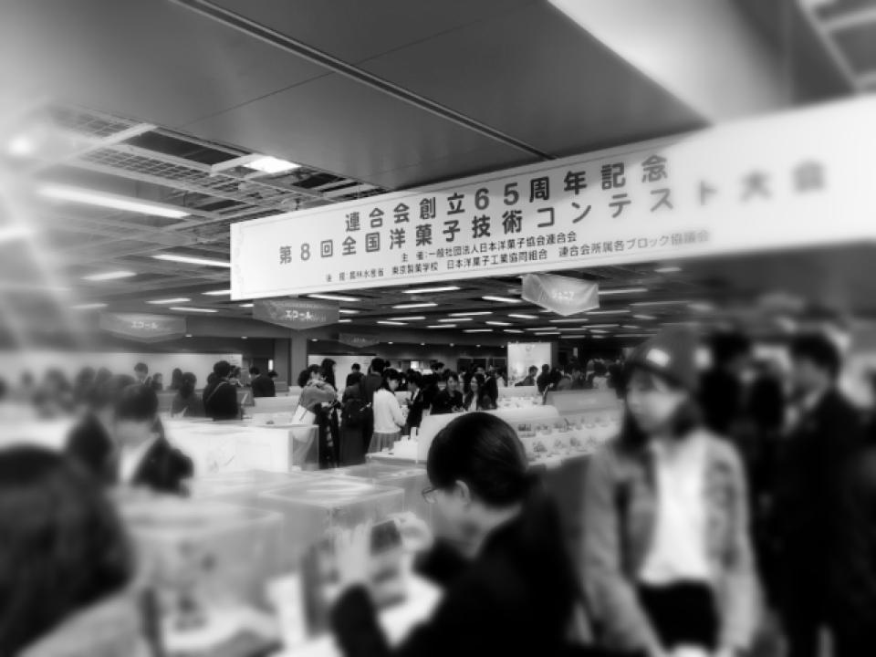 ジャパンケーキショーに行ってきました(*´∀`*)_1