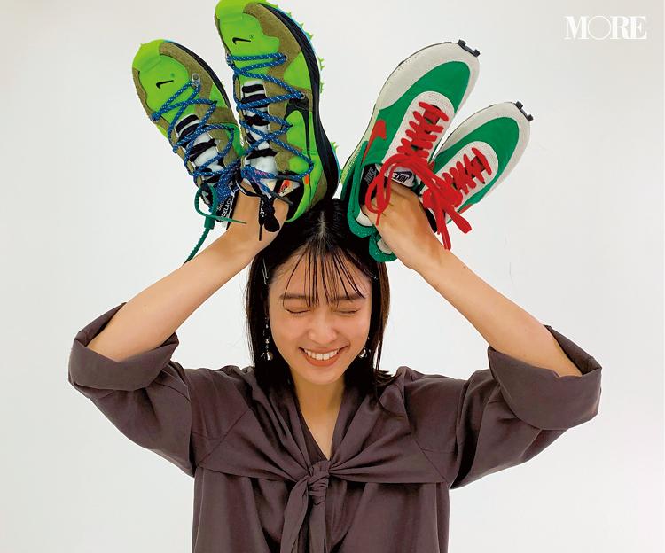 松本愛が『ナイキ』のレアスニーカーをゲット☆ うち1足はあの人のために!【モデルのオフショット】_1