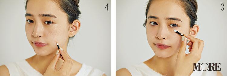 「透け美白肌」「毛穴レス肌」etc. なりたい肌が手に入るベースメイク Photo Gallery_1_26