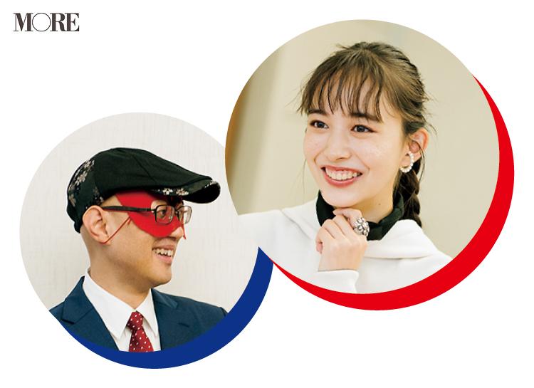 ゲッターズ飯田さんが井桁弘恵に2021年の恋愛運を指南