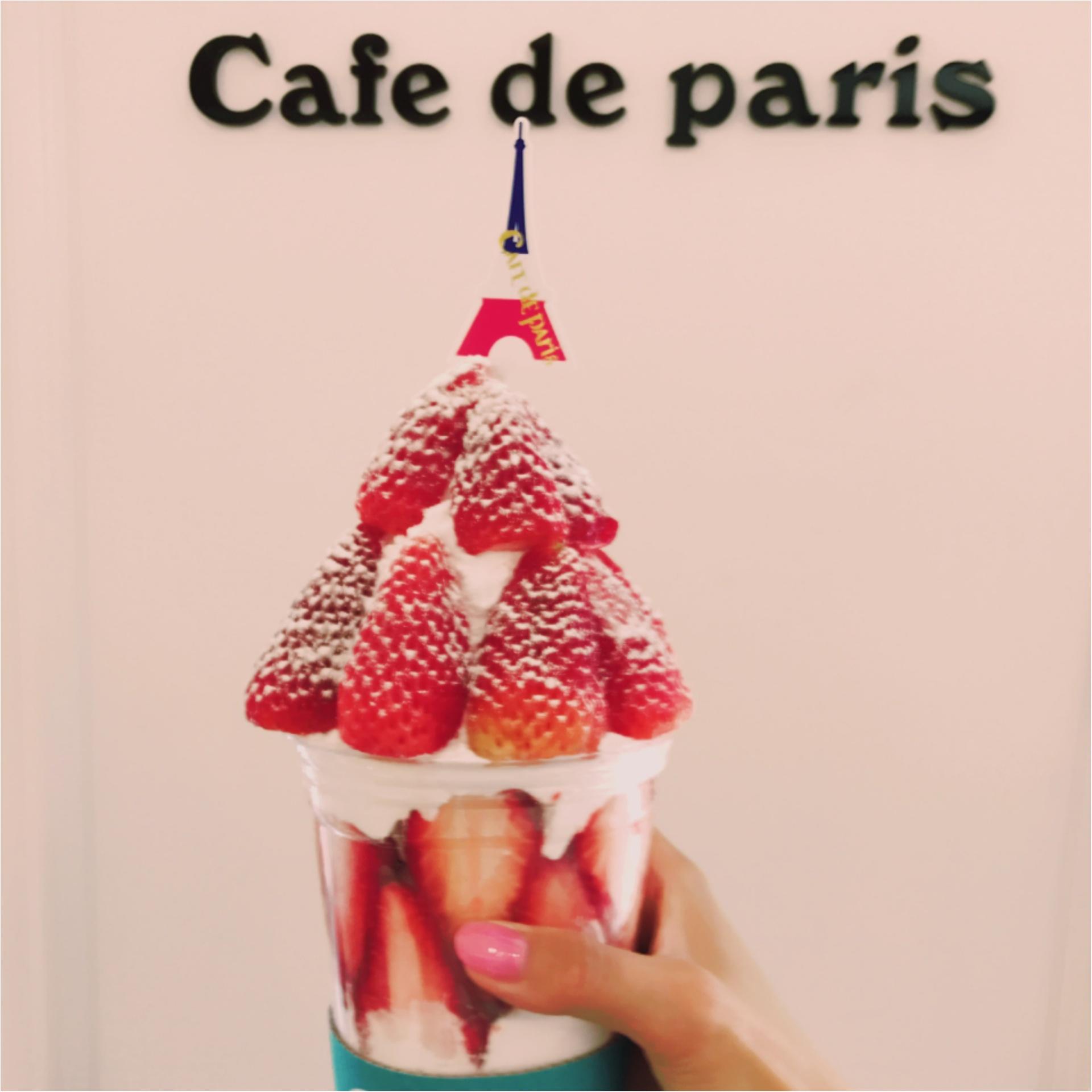 ★可愛い!美味しい!オシャレ!韓国の『Cafe de Paris』は全てが噂以上でした★_2