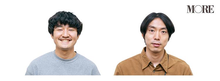 スタイリストの庄将司さんとスタイリスト井田正明さんがおすすめのワントーンコーデにスニーカー