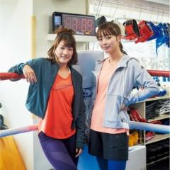 【内田理央の「キックボクシング」チャレンジ!】絶対女王・RENAさんがだーりおに伝授! 女子のための簡単「筋力アップトレ」3選 !