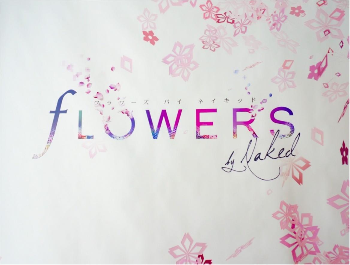 日本いち早く満開の桜を見るなら❤️【fLOWERS by Naked】に行ってきました!_1