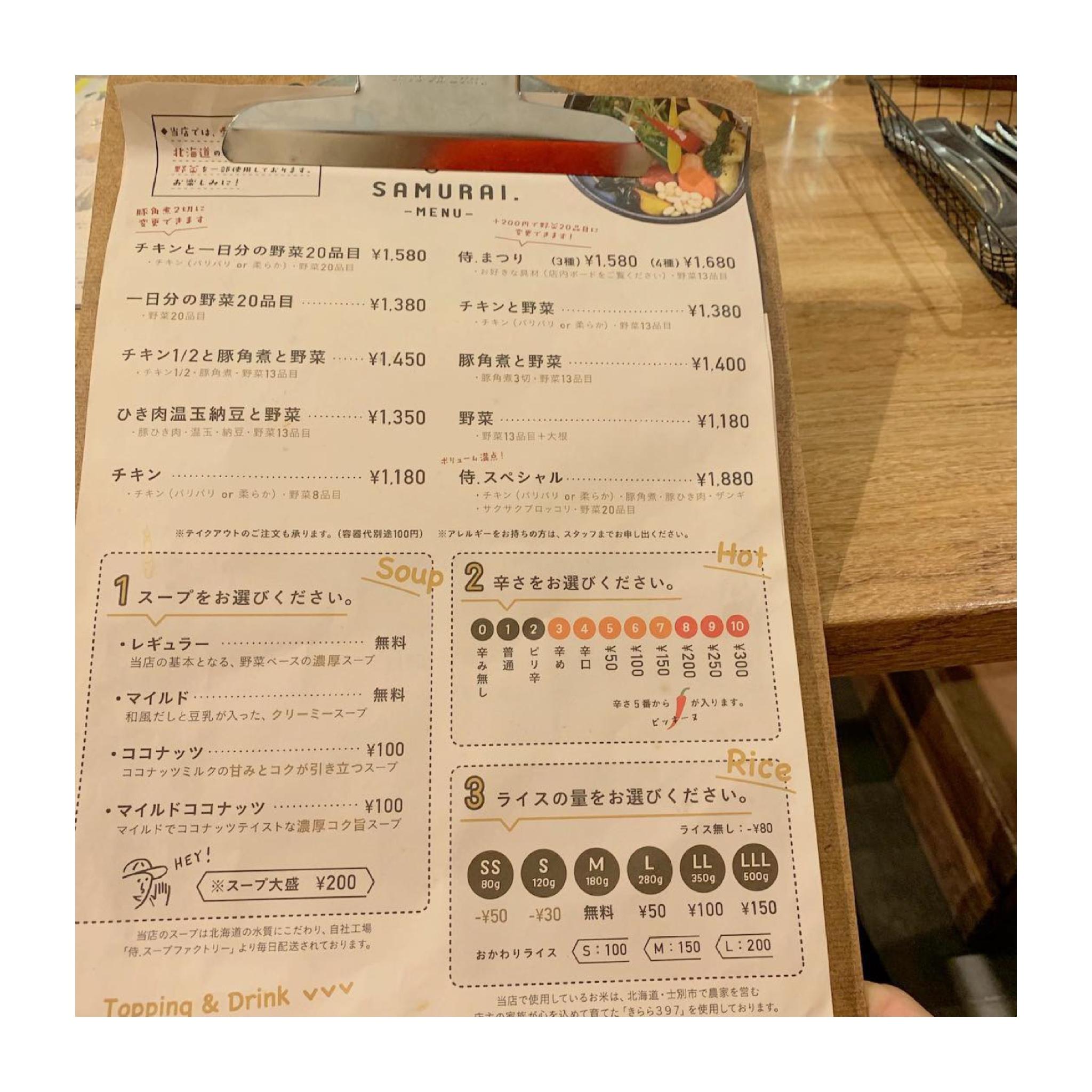 """《ご当地MORE★東京》【吉祥寺】に行ったら食べたい‼︎北海道で大人気❤️の絶品スープカレー☻""""Rojiura Curry SAMURAI.""""_3"""