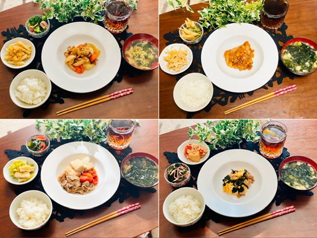 【今月のお家ごはん】アラサー女子の食卓!作り置きおかずでラク晩ご飯♡-Vol.13-_1