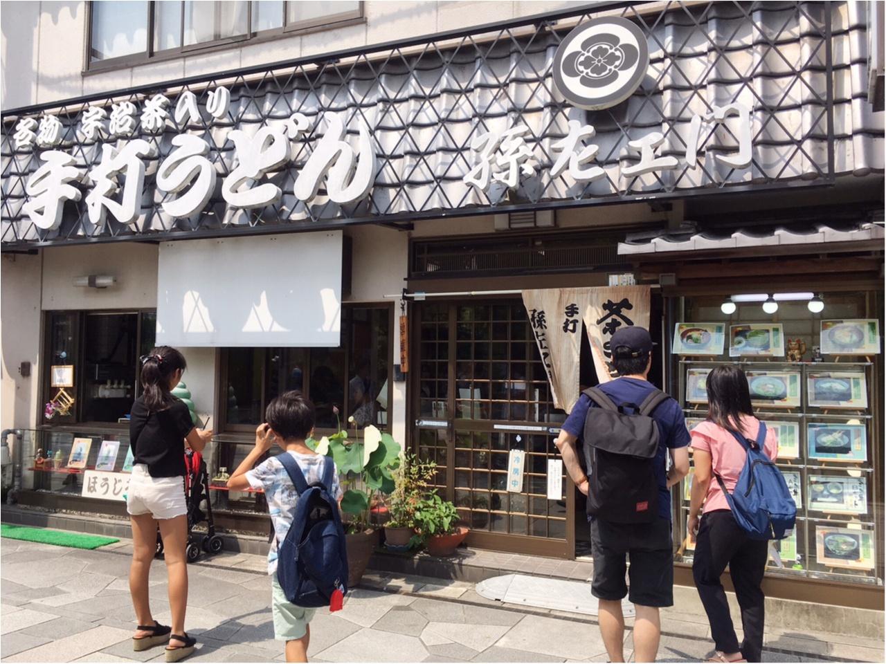 京都宇治に行ったら『茶うどん』を食べるべし!_2