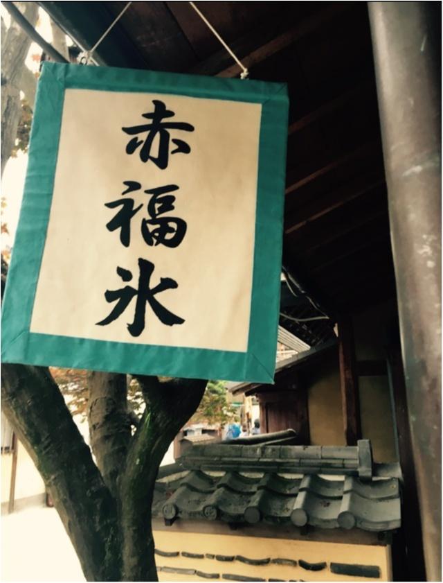 【夏季限定★赤福氷知ってる?】伊勢神宮のおかげ横丁で食べ歩き♡_12