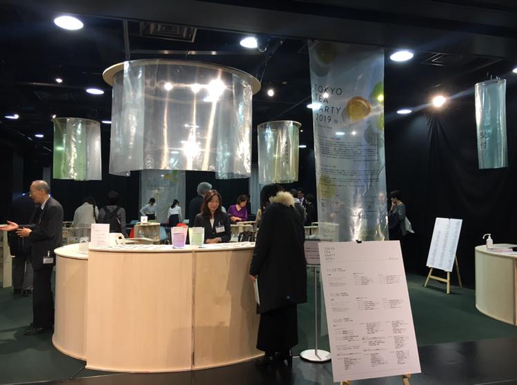 【日本茶】日本茶AWARD2019に参加してきました!_3