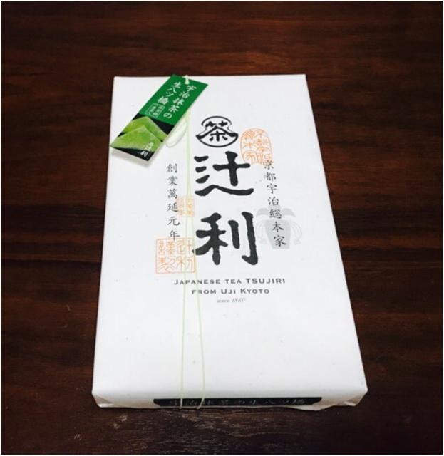 【辻利】宇治抹茶の生八ツ橋が美味しい♡♡_1