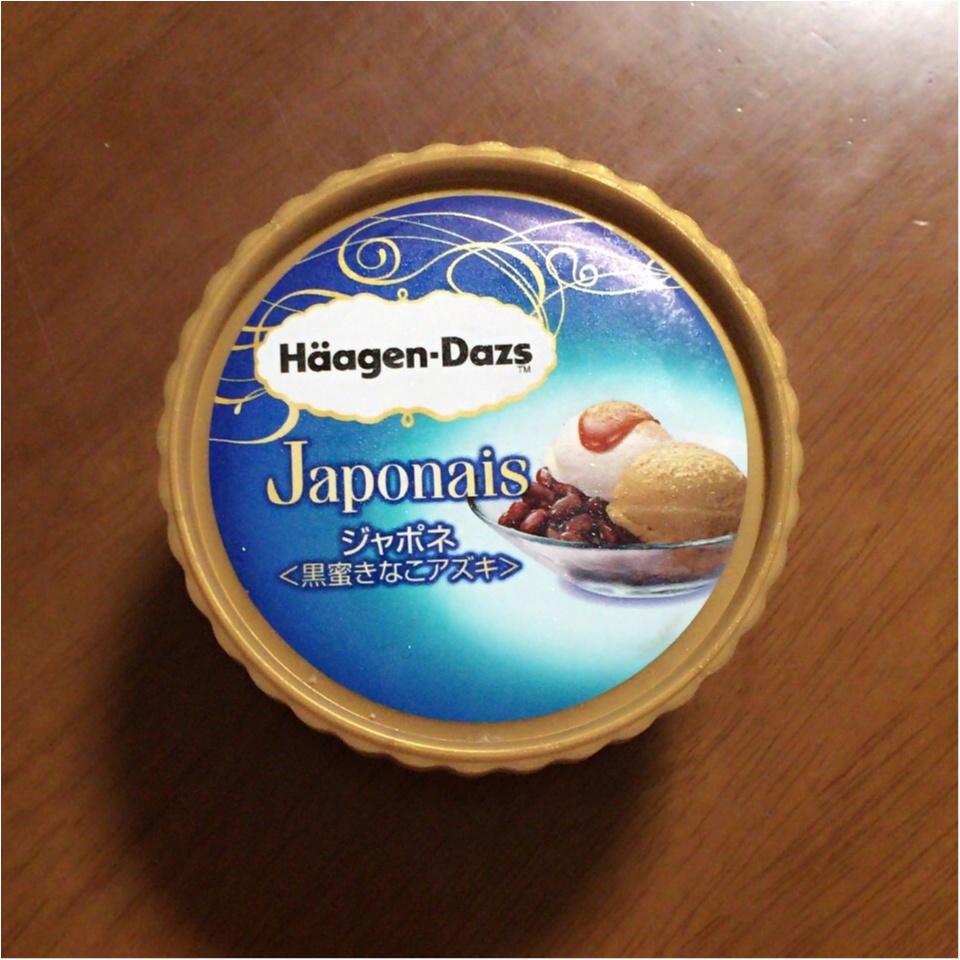 定番から期間限定まで…!最近食べたおすすめアイス♡♡夏はやっぱりアイスがやめられない♫_1