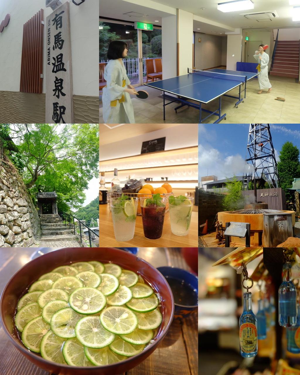 ♡【女子旅におすすめ】有馬温泉に来たらはずせない!絶景ランチと歴史と伝統が宿る温泉宿へ♡_4