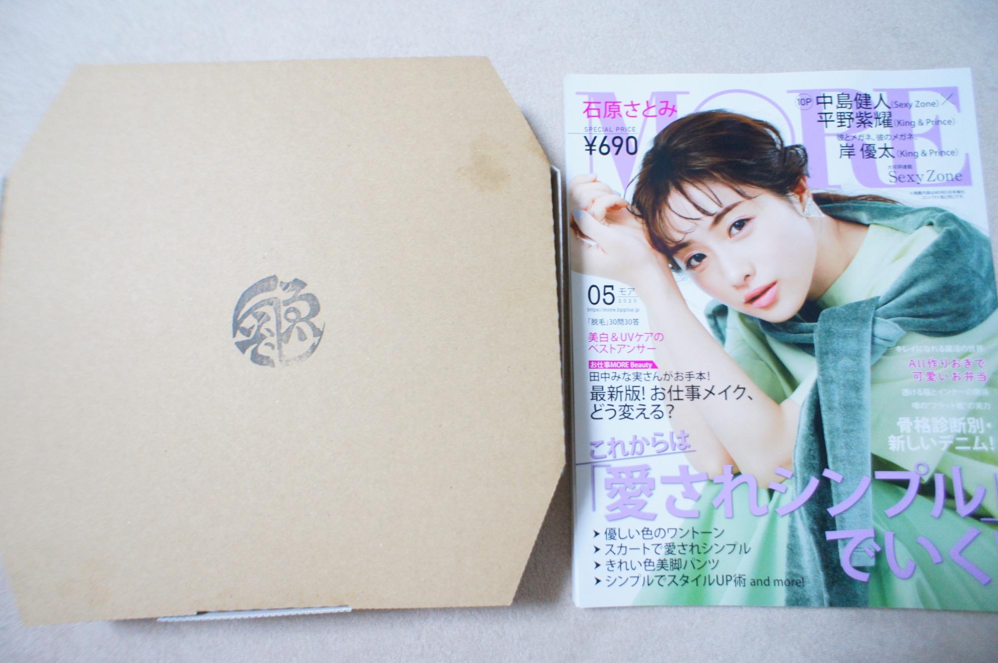《ご当地MORE✩東京》私イチオシのテイクアウトグルメ❤️【ゑんぞ】絶品ピザが¥1,000!☻_4
