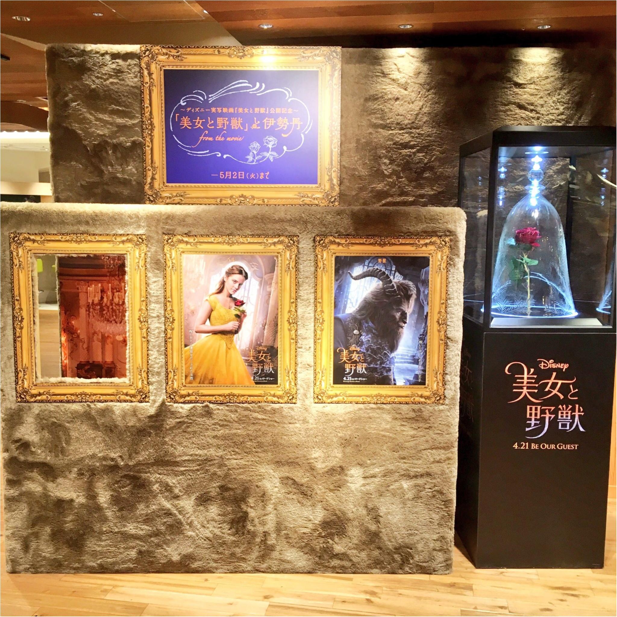 『美女と野獣』と伊勢丹展に行ってきました♡なんと、お値段◯◯◯万円のガラス製ローズドームの販売も…!_2