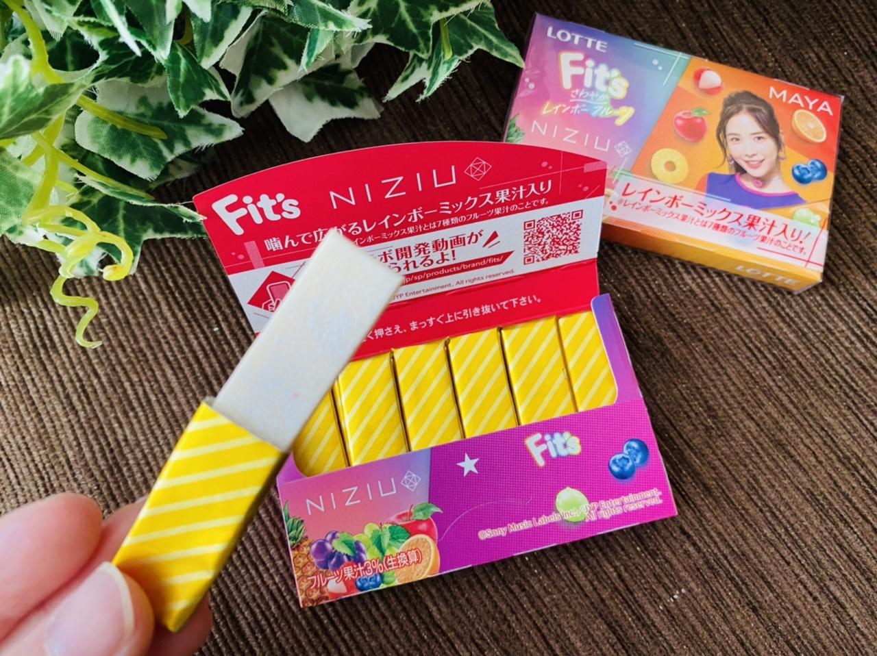 【NiziU× Fit's】パケ買い必至★全メンバー揃えたい!《コラボガム》が可愛すぎ♡_2