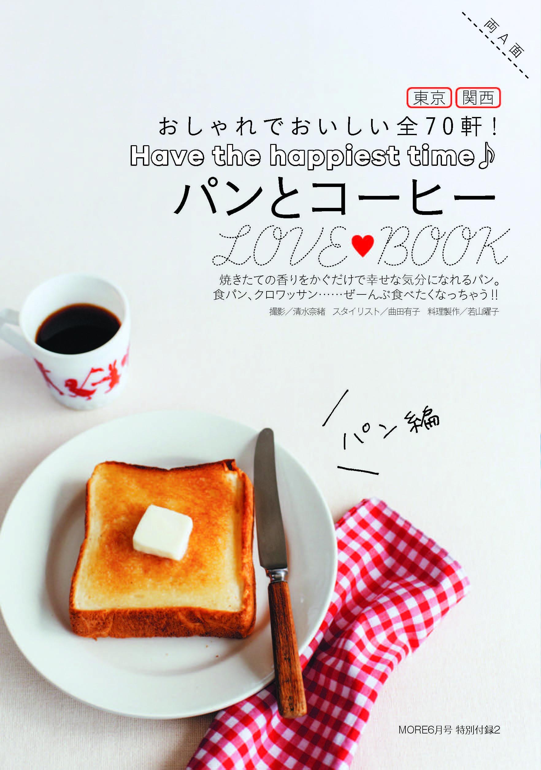 【美食家推薦】パンがさらに美味しくなる品3選!~定番スプレッド編~_4