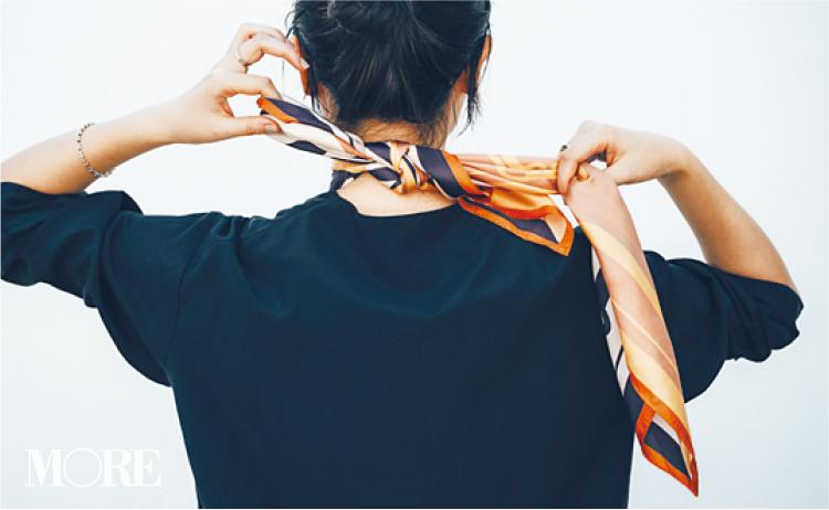 スカーフで意外と簡単にできるんです。恋に落ちそな後ろ姿❤︎ 冬コーデの華やかさも3割増! 記事Photo Gallery_1_6