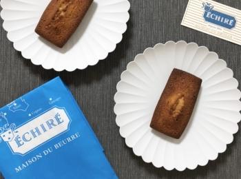 【東京】《エシレ・メゾン デュ ブール》の焼き菓子でおうち時間を楽しく!